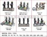 10KV高压真空断路器的工作原理及其作用