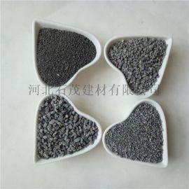 天然磨料金剛砂 真石漆材料金剛砂 灰色顆粒砂