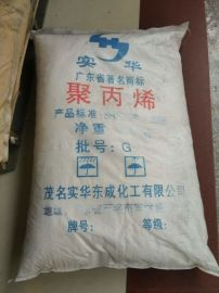 PP-H GD 450聚丙烯树脂 适用于注塑或挤出扁丝 可生产编织袋 薄膜制品及日用品 PP