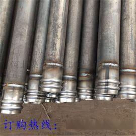 50*0.9钳压式超声波检测管,声测管厂家供应