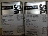 硅胶金属粘合剂日本信越 PRIMER-NO. 18B