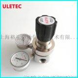 氦气氮气氨气氧气二氧化碳乙炔气体调压减压器