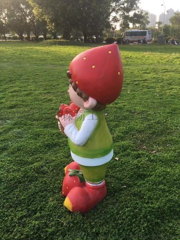 来宾草莓小孩雕刻厂家 广西树脂景观园林雕塑定制