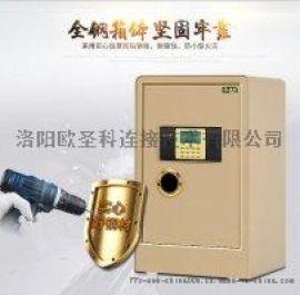 全钢密码防火防盗保险柜 厂家鼎发60cm高保险柜