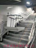 常州天寧區醫用斜掛式平臺斜掛輪椅電梯無障礙爬樓機