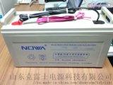 諾華6GFM-120 12V120AH太陽能膠體
