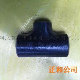 不锈钢三通 碳钢三通 厂家生产直销