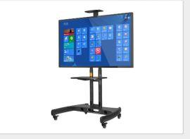 视频会议触控一体机,超级会议大屏幕