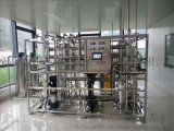 马鞍山一二级反渗透设备 纯水水处理设备哪家好