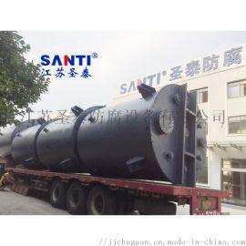 钢衬塑反应釜 化工搅拌罐  酸碱反应罐