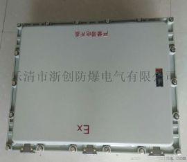 钢板焊接防爆接线箱BJX系列防爆分线箱