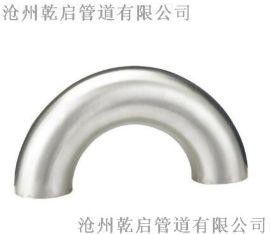 沧州乾启弯头生产厂家,180度不锈钢弯头,弯头厂家 90度弯头