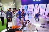 2019上海国际口腔护理用品及电动牙刷产品展览会
