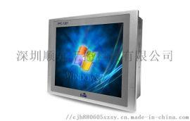 """12""""低功耗无风扇工业平板电脑 PPC-1261V"""