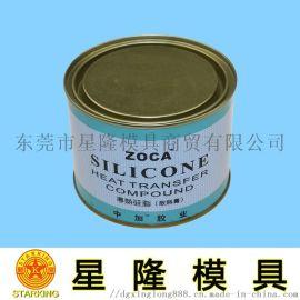 广东导热硅脂 CPU散热硅胶供应商浅析导热膏的成分