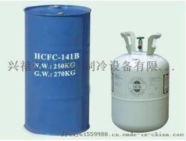 制冷剂HCFC-141b(二氯一 乙烷)
