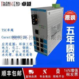 卓越TSC Carat1008FC-20工業乙太網
