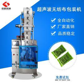 炭包包装机价格全自动无纺布超声波冷封包装机械