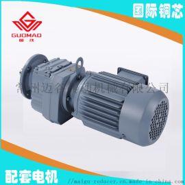 国茂斜齿轮减速箱带电机GR147R87-3KW