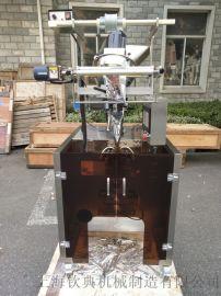 燕窝胶原蛋白口服粉全自动 定量粉末粉剂包装机