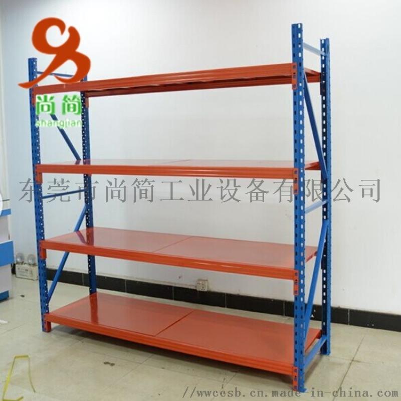 层板货架 适用于轻中型产品存放
