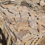 自然黄板岩碎拼黄木纹碎拼专业设计虎皮黄板岩