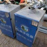 焊煙機焊煙淨化器車間尾氣處理環保設備