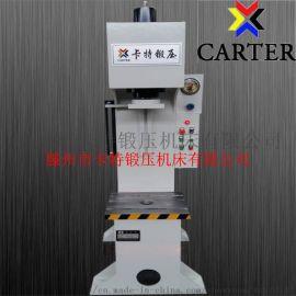 10T轴承单臂油压机小型10t单臂液压机