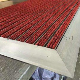 厂家直销 洁力地垫,力彩,铝合金钢丝绳链接地垫