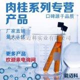 α-甲基肉桂醛生产工艺