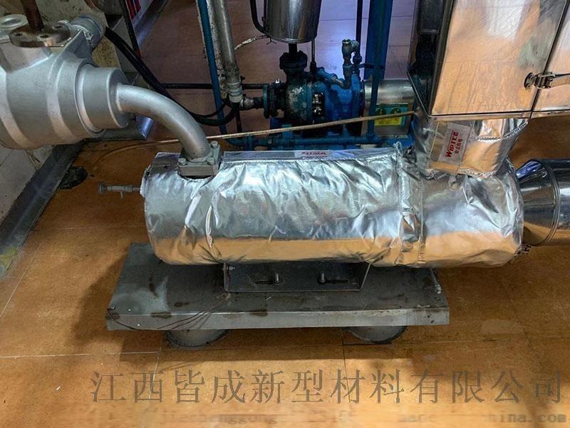 减压阀储罐可拆卸式保温套