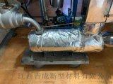 減壓閥儲罐可拆卸式保溫套