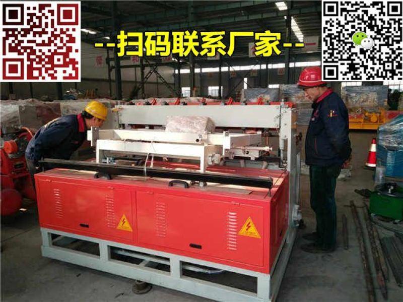 可定制的丝网焊接设备供应 长沙市长沙县可定制的丝网焊接设备