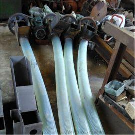 多用途粒状物料气力输送机 车载软管装车机xy1