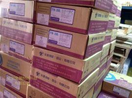 昆山天泰TFW-309L不锈钢药芯焊丝 气保焊丝