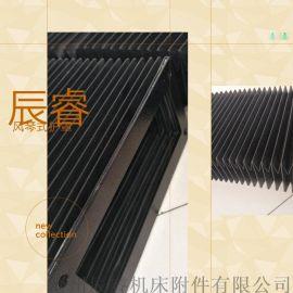雕刻机风琴式护罩,雕刻机械专用导轨风琴式防护罩