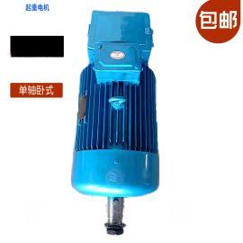 三相异步电动机JZR2 12-6/3.5KW电机