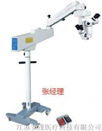 国产全新5A型手术显微镜
