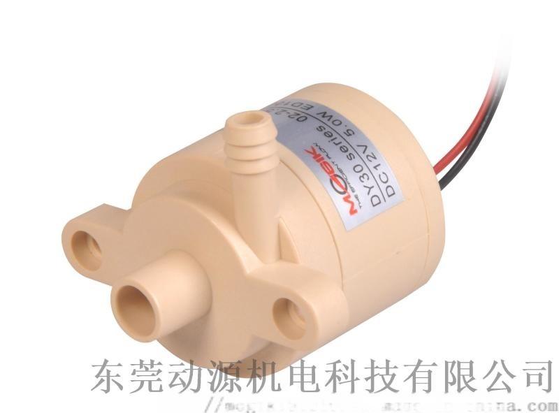 飲水機 水迴圈設備專用 耐高溫 微型無刷泵
