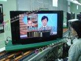 顯示屏檢測線,電視機翻轉移栽機,顯示屏鎖螺絲流水線