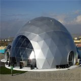 戶外生態園鍍鋅管球形星空帳篷房