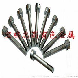 高温钼螺丝 钼合金螺丝  钼丝杆