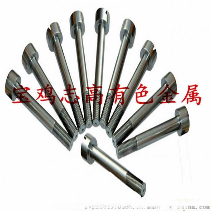 高溫鉬螺絲 鉬合金螺絲  鉬絲桿