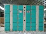 鄭州法院定製存包櫃|智慧儲物櫃商家