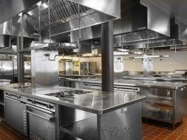 开家中小型饭店厨房设备多少钱