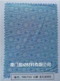 浙江裝飾膠膜廠家直銷 杭州TPU無縫口袋專用裝飾膜