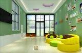郑州爱儿玛幼儿园设计装修效果图