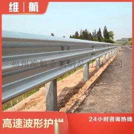 3.0厚镀锌波形护栏 福建高速公路防撞波形护栏