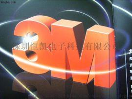 3m9009进口双面胶3M华南代理