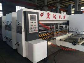 包装机械2400型高速三色水墨印刷圆压圆模切机